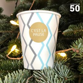 Gobelet carton 24 cl décor losanges. Recyclable. Par 50.