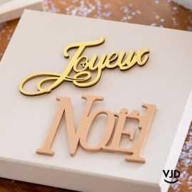 Lettres Joyeux Noël or autocollant 12,5 cm