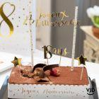 Kit décoration gâteau or métallisé 18 ans