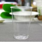Gobelet boissons froides Bio 23 cl